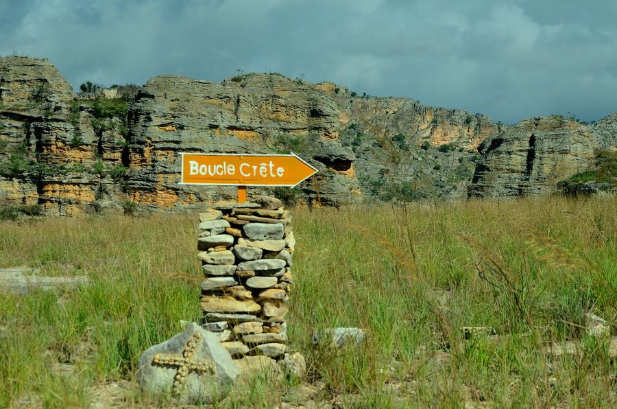 Тропы Ни сало ни мясо — национальный парк Изало на Мадагаскаре Ни сало ни мясо — национальный парк Изало на Мадагаскаре DSC 5631